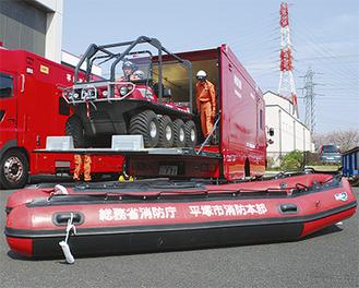 水陸両用バギーやゴムボートなどが内蔵される