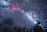 ラスカで「宇宙体験」