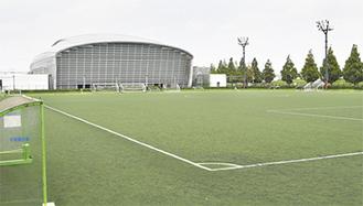 重点施設とされたサッカー場