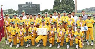 全国3位の「平塚リトルリーグ」