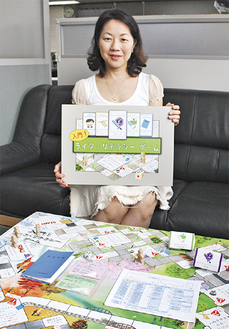ゲーム教材を開発した加藤さん