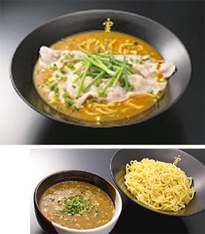 かれー麺(上)とかれーつけ麺(右)