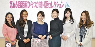 6人の織り姫候補者