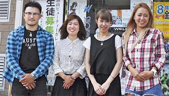 左から小林さん、砂川さん、菅生さん、中村さん