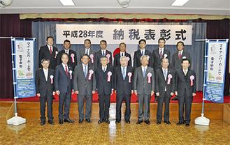 先月16日に開かれた表彰式