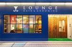 東京のつつじヶ丘にオープンしたラウンジ ヘアー&グルーミング。新業態として、理美容業界の課題「人材不足」にアプローチする