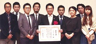 「人を育て 人が育つ企業」として全国で9社だけが受賞した厚生労働大臣表彰を受けるなど活躍は広がっている