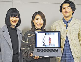 ロゴが書かれた雑誌の1ページ。左から鈴木芙海さん、鈴木美樹さん、諏訪さん