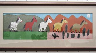 カレント賞受賞作品「馬の行進」