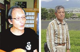 講師の片桐氏(右)と木谷氏