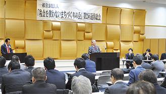 総会には会員企業らが出席した