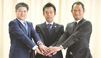左から相模石油の小泉専務、三興の吉川社長、メディカルライフケアの日坂社長