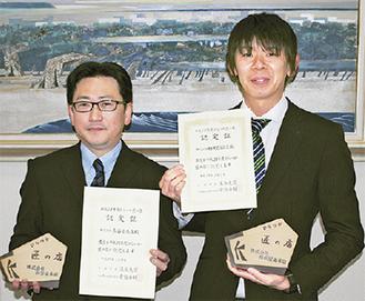 認定証を手に長谷川社長(左)と山田取締役(右)