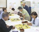 人気の「囲碁教室」
