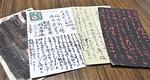 「とよだのおぢーちゃんより」と締めくくられた孫・榮一さんに宛てた手紙