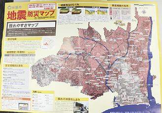 改訂されたマップ