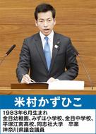 神奈川の農業を守るために!