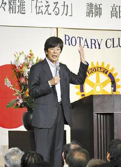 親しみやすい語り口で会場を沸かせる高田氏