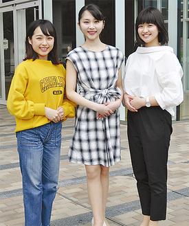 (左から)小泉さん、小西さん、齋藤さん=4月10日撮影