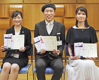 (左から)大友さん、青山さん、木場さん