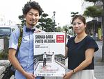 ポスターを手に竹本さん(右)と鈴木さん