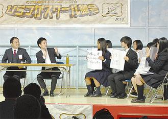 高校生議員の意見を聞く守屋理事長(左)と原田さん