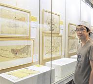 地域の歴史 村絵図で知る