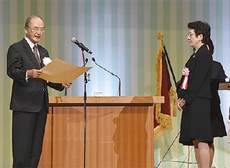 三村会頭から表彰をうけた佐藤会長(右)