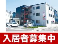 今なら家具0円キャンペーン