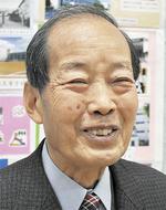 清田 宰宏さん