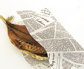 地魚の干物の素揚げ