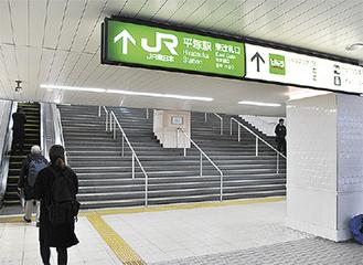 平塚駅北口の今の姿