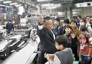平塚が誇る印刷技術に驚嘆