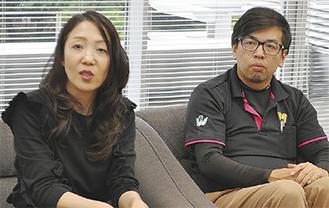 同団体の大関代表(左)と久松周史さん