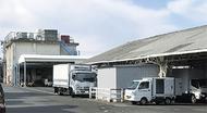 「平塚茅ヶ崎魚市場」が開業
