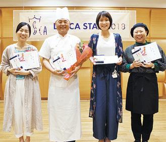 平塚店から入賞した(左から)水口さん、森田さん、木場さん、中村さん