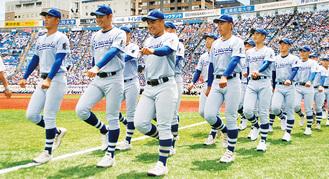 平塚学園の選手たち