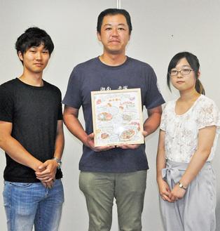 レシピを提案した加藤さん(右)と宮本さん