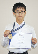 国際地学五輪で金メダル