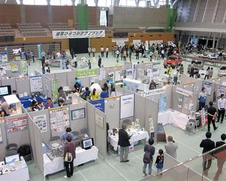 過去に開催されたテクノフェア会場の様子