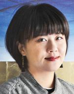 岩崎 夏子さん