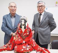 平塚の伝統芸能を披露