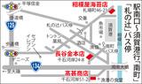 須賀の老舗3店同時セール開催
