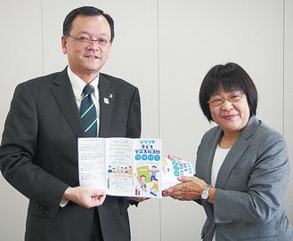 大野代表(右)と落合市長