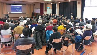 およそ70人の市民が集まった