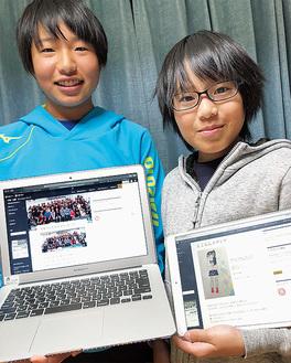 完成したHPを披露する後藤編集長(左)