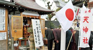 社殿の前で行われた例祭