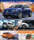 ゴルフとポロ「世界一の小型車」