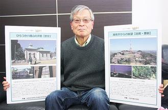 湘南遺産を紹介する西村さん