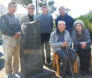 高田たみ別荘跡に石碑